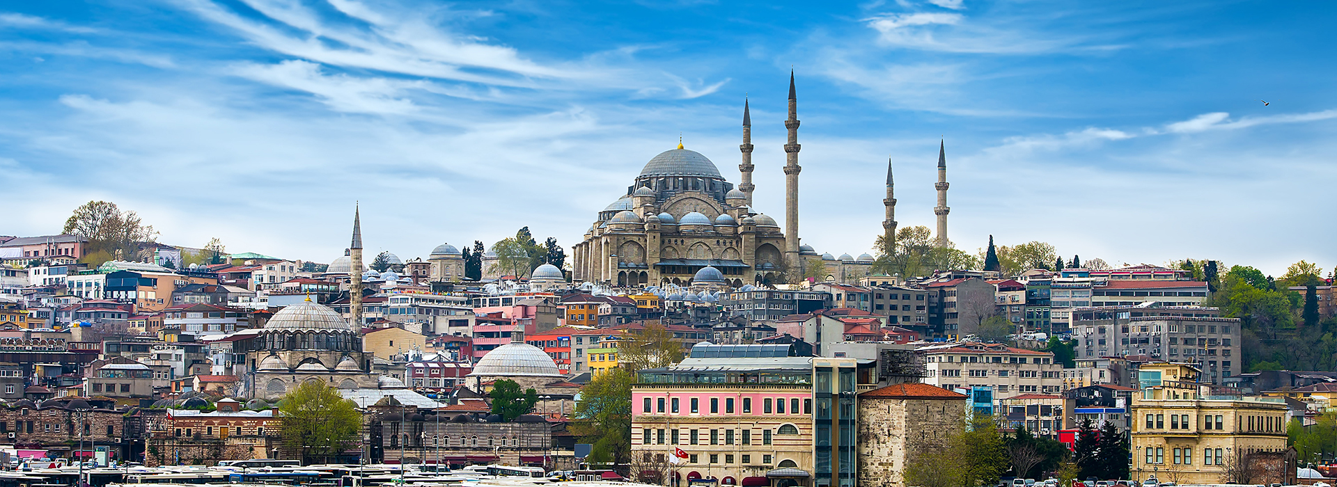 Istanbul: Travel Guide to the Cultural Capital of Turkey